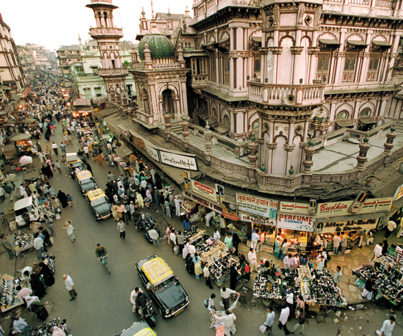 Mumbai CBD