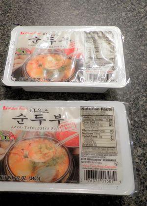 Ma Po Tofu - silken tofu