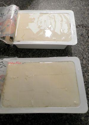 Ma Po Tofu - silken tofu2