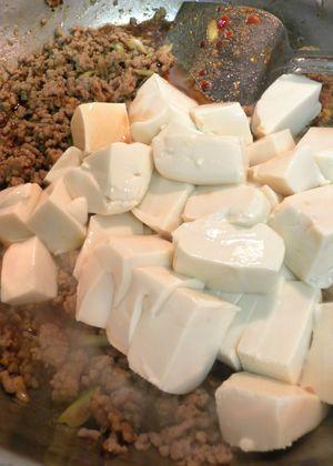Ma Po Tofu - Add silken tofu