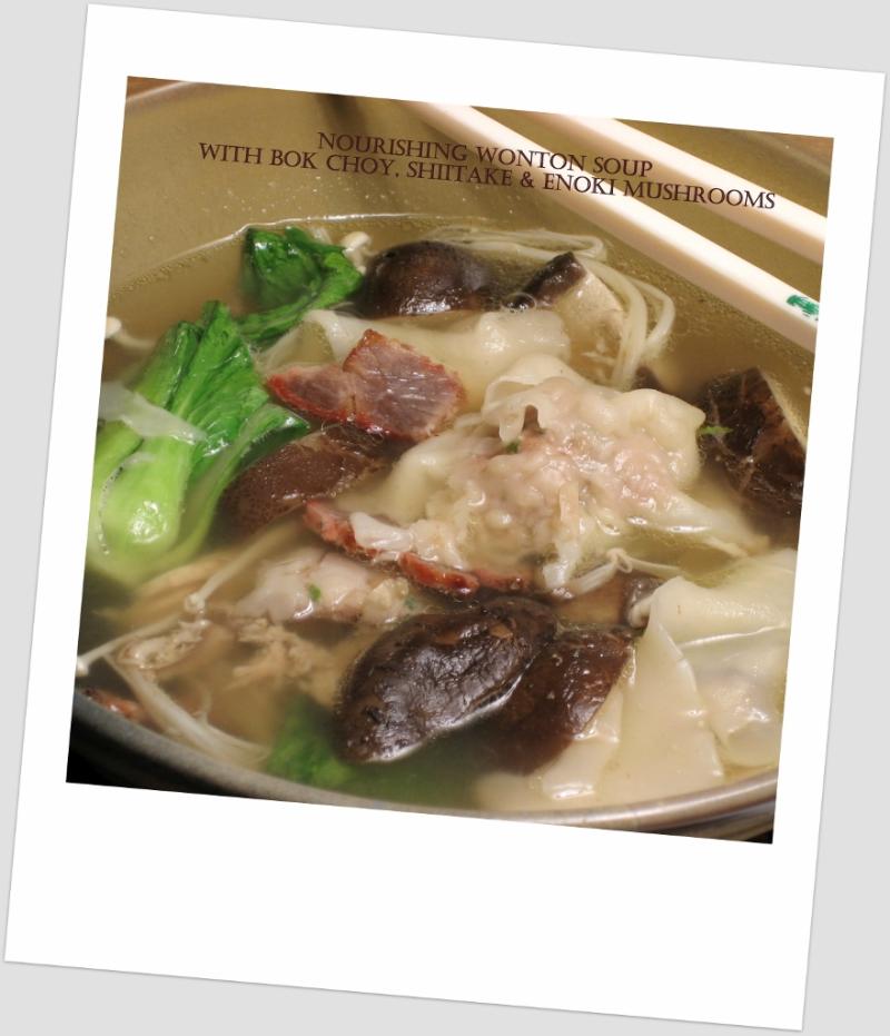 Wonton soup-04 (880x1024)